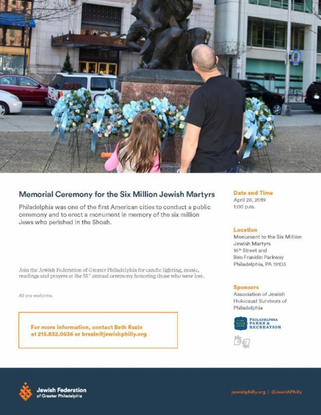 Holocaust Memorial JPG 2019 _1_